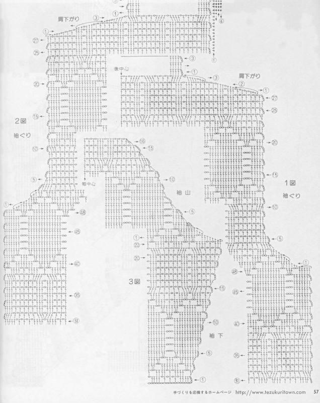 53号参赛作品——大海的男士钩编T恤 - wjhltwb - wjhltwb的博客