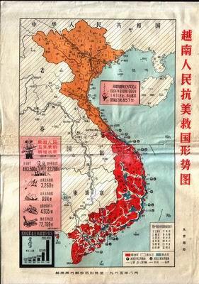纪念对越自卫还击作战胜利30周年 - 穗荣军博客 - srjbk的博客