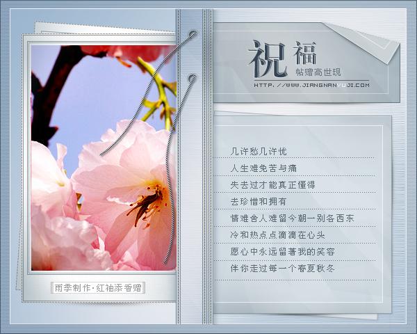 精美圖文欣賞10 - 唐老鴨(kenltx) - 唐老鴨(kenltx)的博客