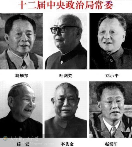 国家领导人从第一届到十七届最全集体照,值得珍惜和记录 - 精益心理咨询  - 精益心理咨询  一切为了爱!