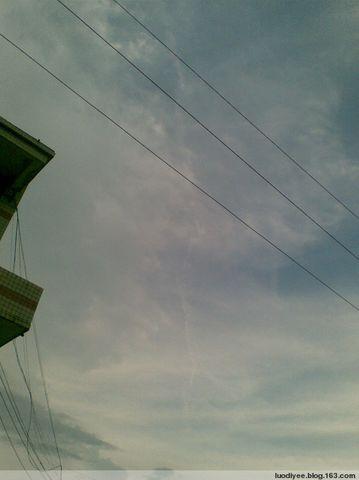 """呃,关于""""云""""…… - luodiyee - 面粉的异变空间"""
