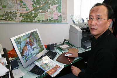 陕西林业厅坚称华南虎照为真  - 兴华 - 大漠雄鹰