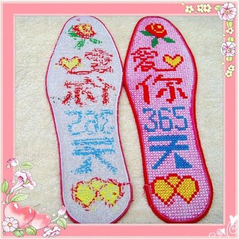 [组图]  鞋垫图样>>