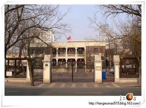09春节游津门1 - tangmumao515 - 桔子饭团的魔法屋