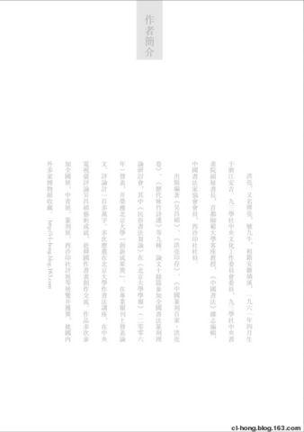 引用 《洪亮行书桃花源记》字帖出版 - 岱下逸夫 - 岱下逸夫