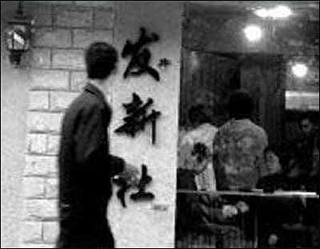 吓得你一滚的店名 - 娄义华 - 娄义华的作品空间