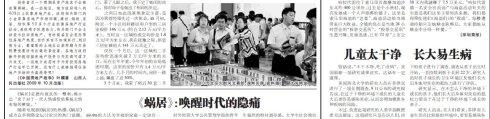 叶檀《中国房地产战争》,媒体眼中的热销书… - 亨通堂 - 亨通堂——创造有价值的阅读