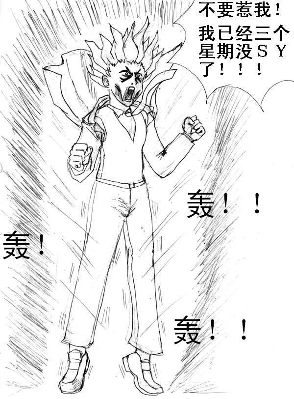 [原创]糖衣炮弹(21 - 完) - 大肥肉虫子 - 大肥肉虫子 aiiiiiiiii