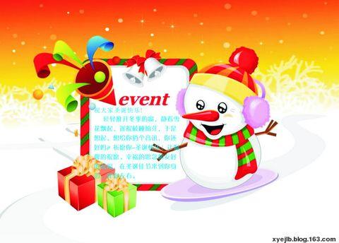 圣诞节快乐 - 南通小鱼儿--二附国际象棋培训基地 - 二附国际象棋--小鱼儿的博客