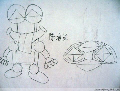 魔术组合图(美术)_人美版《图形的魔术组合》六年级上学期学生作