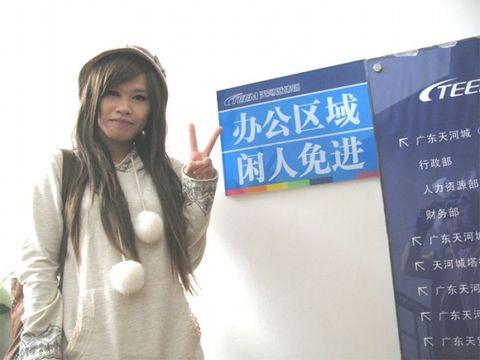 12.13~世界一日游~!? - 千雨 -       +千雨の回忆册+