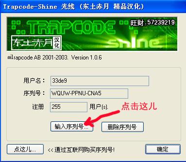 Premiere光效插件Shine 1.06 完全汉化版【网盘下载】 - ok -         OK之家