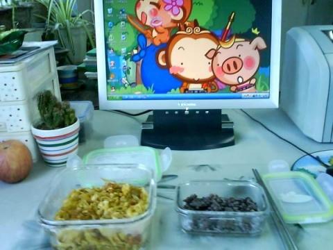 1月8日 星期四 晴 - 嗑嗑 - 嗑嗑的饮食生活小记录