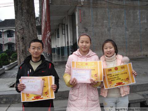 170班开学获奖同学名单 - 黄老师 - 黄老师的博客