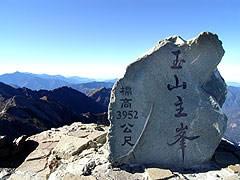 台湾蓬莱仙山系列全集下载