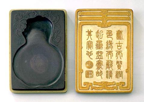 引用 中国文房四宝文化(图) - 滴墨斋主 - 滴墨斋主的后花园