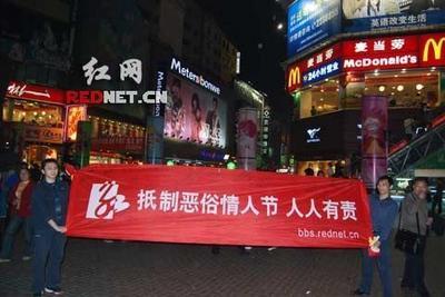 过好洋情人节,勿忘中国情人节 - 暗之圣域 - 暗之圣域
