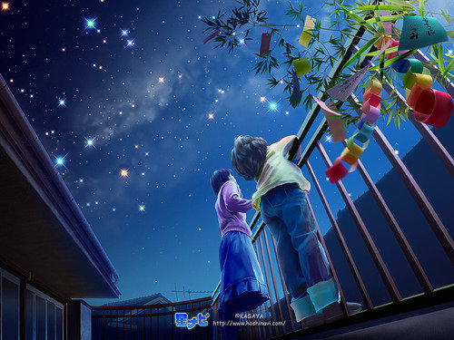 写在天幕的诗:双星(夜曲) - 陈明远 - 陈明远的博客