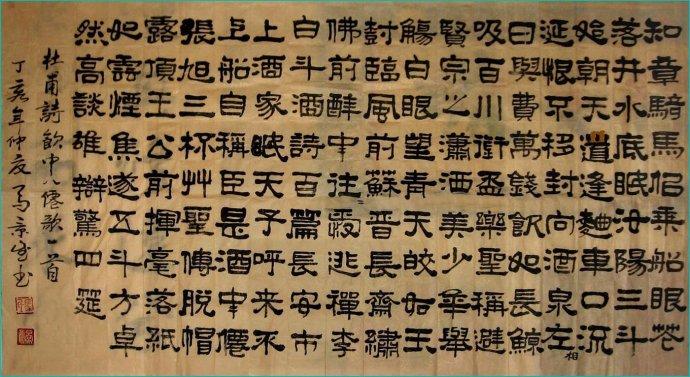 明代尤求《飲中八仙圖卷》畫與詩完美地融和(上)