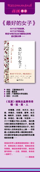 广告:二月号花溪,田原的花溪 - 黄佟佟 - 佟里个佟