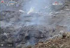 《百科探秘:北疆之谜》第四集:千年着火山 - 赵亚辉 - 赵亚辉