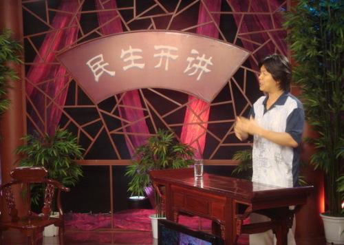 林海峰老师第二次做客《民生开讲》内容选摘(二) - 民生开讲 - 民生开讲的博客