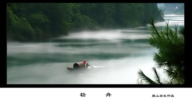 (原创)拙和香江游子老师《题风雨归舟图》 - 佚名 - 轶名的博客