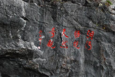 广东惊现地下九寨沟(组图) - 行走40国 - 行走40国的博客