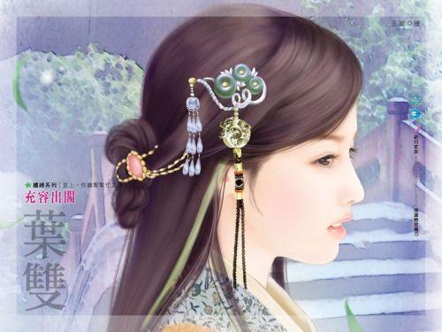我喜欢的女人_聚雨明轩_新浪博客 - xingyi - xingyi的博客