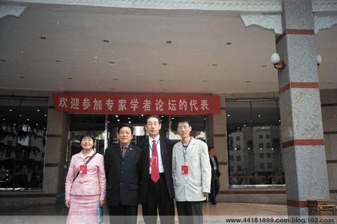 本人08年在北京与专家学者文友合影 - 徐照核的原创文库 - 徐照核的原创文库