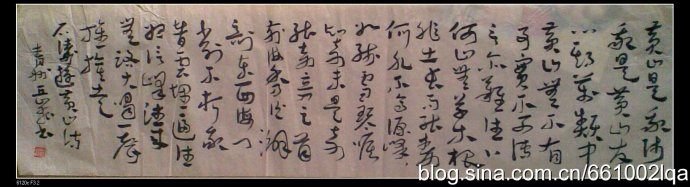 再晒几幅从前师友送我的书法作品(2) - 千手刘郎 - 迁迁