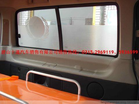 金杯阁瑞斯救护车实拍 唐山金杯海狮专卖店 河北省总代理 高清图片