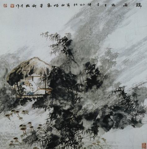 著名画家贺成才 - 鸿激名家书画苑 - 深圳鸿激名家书画院