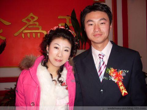婚庆图片一组 - andahuayuan - AD-Y之家
