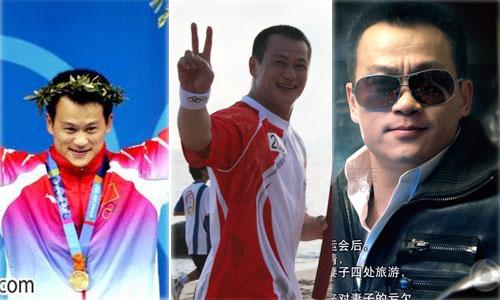 奥运圣火--(附121 世界冠军火炬手形象变化TOP10) - mdshnx - 梦多心法
