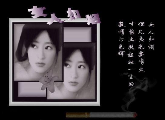 女人如烟「心情图文」 - 唐萧 - 唐萧博客
