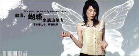 引用 蝴蝶飞不过沧海 - 兰若 - 兰若的博客