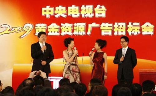 央视广告招标昭示中国企业信心指数 - 李光斗 - 李光斗的博客