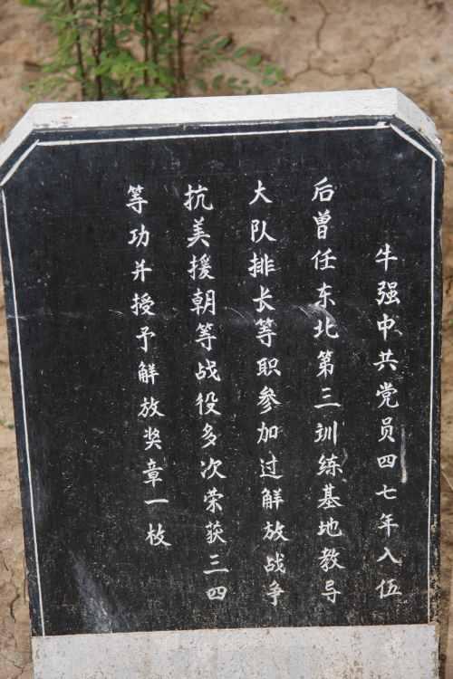 邢台人的悲哀(强劲图片) - xt5999995 - 赵文河的博客