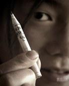 一支铅笔  一份爱心 - 纯山 - 纯山教育基金会