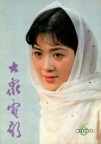 八十年代电影明星的旧貌和新颜—(006)龚雪 - 青松不老 - 枝繁叶茂!祝愿祖国繁荣昌盛!!
