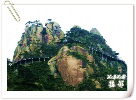 【环游闽赣浙】12、奇峰异路三清栈道 - xixi - 老孟(xixi)旅游摄影博客