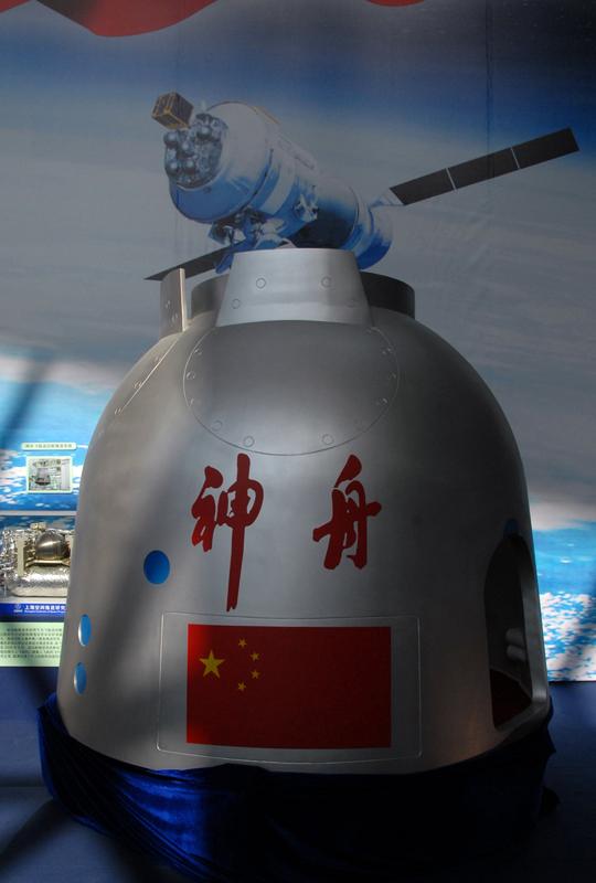 去看航天展 - qfjun2010 - qfjun2010的博客