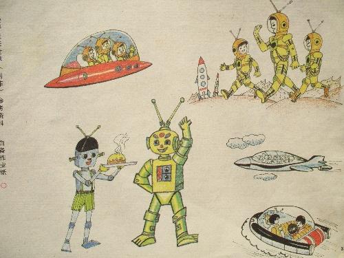 """未来的世界""""""""和机器人交朋友"""