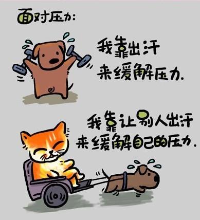 """卡通""""话""""人生歪理,值得一看! - 丰年陶坊 - ."""