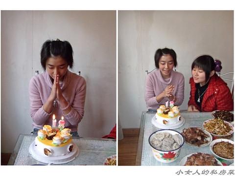 双双的生日宴 - 快乐的猪 - 一个小女人的幸福生活