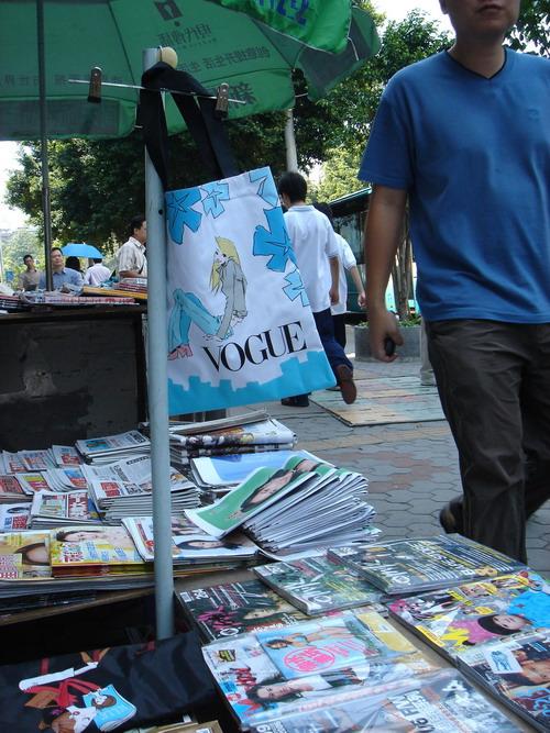 买杂志还是买赠品 - 独孤寻欢 - 独孤寻欢