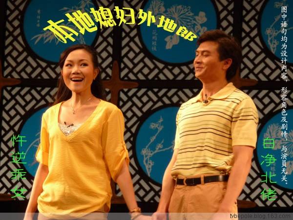 2009年1月12日 - 阿当 - 睇電視大加埋睇書睇戯聼廣播