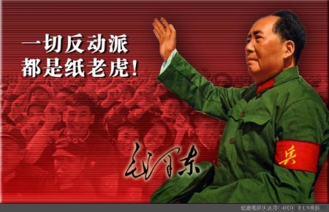 引用 引用 永远怀念毛主席 - 性本善 - 心灵化缘