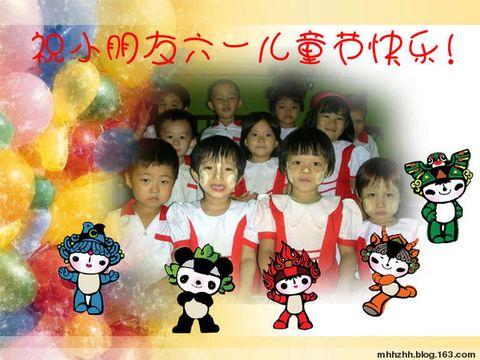 祝小朋友们六一儿童节快乐!  缅华互助会网络小组 - 缅华网 -     缅华网